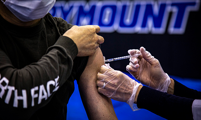 Marymount University vaccine clinic
